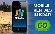 Cell phone rental israel- Nes mobile - Crop 190.jpg